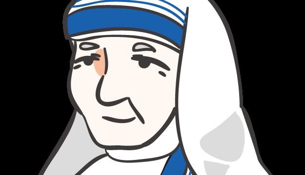 名言:マザー・テレサ